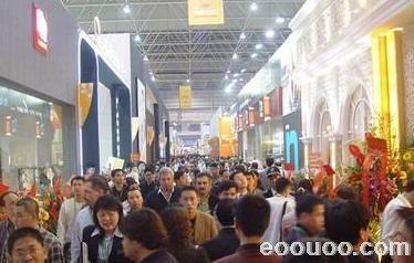 第六届中国国际礼品、工艺品及家居品展览会